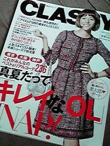 $上質女の美肌コスメ!-2010073111090000.jpg