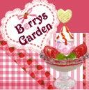 Berrysgarden