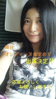 三倉茉奈オフィシャルブログ「三倉茉奈のマナペースで行こう」powered by Ameba-100731_115535_ed.jpg