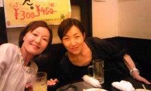 小林愛 ヨガ(インストラクター)モデルmana日記ブログ-100628_2344~010001.jpg