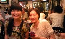 小林愛 ヨガ(インストラクター)モデルmana日記ブログ-100628_2343~010001.jpg