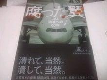 いおりブログ-CA3F0024.jpg