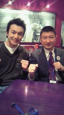 西岡利晃オフィシャルブログ「WBC super bantam weight Champion」Powered by Ameba-201007301802000.jpg