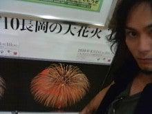 原田喧太オフィシャルブログ「喧太の一言いわして」 Powered by アメブロ-2010073120340000.jpg