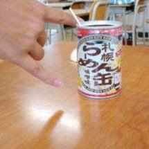 昼飯はラーメン缶