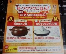 $懸賞モニターで楽々お得生活-31JUL-17.JPG