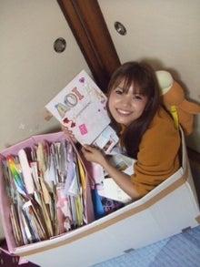 月野碧オフィシャルブログ「★あぉい★の笑顔いっぱい日記」Powered by Ameba-DSCF9345.jpg