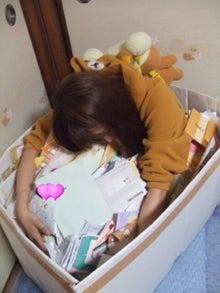 月野碧オフィシャルブログ「★あぉい★の笑顔いっぱい日記」Powered by Ameba-DSCF9347_ed.jpg