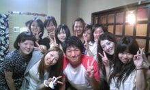 神谷宗幣オフィシャルブログ「変えよう!若者の意識~熱カッコイイ仲間よ集え~」Powered by Ameba-Image117.jpg