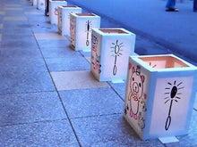 街に咲く花カフェダンデライオン日記-201007311843000.jpg