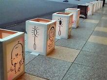 街に咲く花カフェダンデライオン日記-201007311844000.jpg