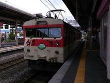 かっちゃんの日記-食パン列車