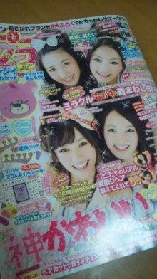 前田希美オフィシャルブログ「まえのんBlog」 Powered by Ameba-100801_071750.jpg