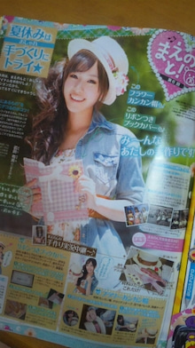 前田希美オフィシャルブログ「まえのんBlog」 Powered by Ameba-100801_071906.jpg