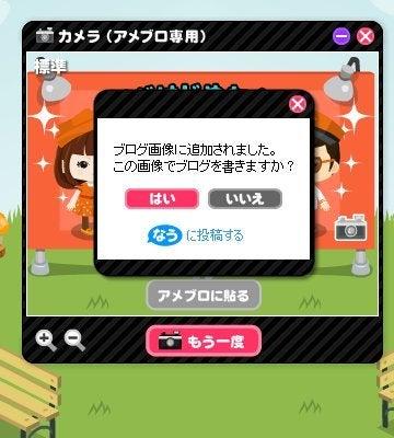 夢仙里のブログ-写真5