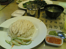 ハンセル-Singapore Chicken Rice