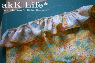 akK Life*