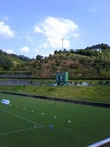 サッカー馬鹿のブログ-100801_1459~01.jpg