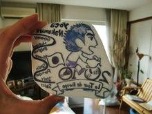 夢!冒険!ちゃいにっき!~自転車で西ヨーロッパ一周の旅~
