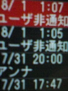 撲滅苦愛-100802_0009~01001.jpg
