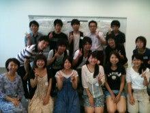 中学3年生向け 夏の高校受験対策講座 [ダダゼミ] 開講!