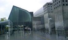 DEAR SMAP-札幌ドーム