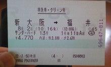 神谷宗幣オフィシャルブログ「変えよう!若者の意識~熱カッコイイ仲間よ集え~」Powered by Ameba-Image120.jpg