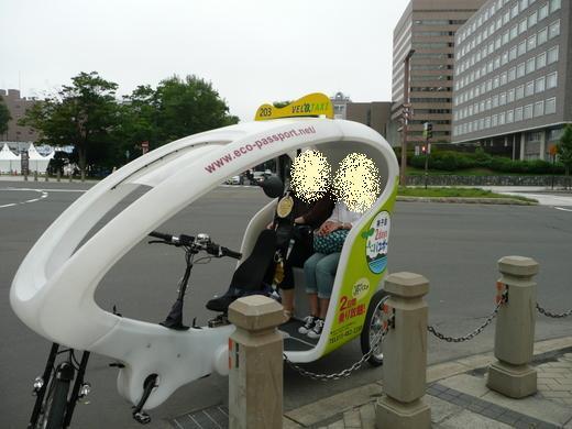 ジェズのいない札幌生活