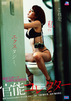 $大野かなこオフィシャルブログ「ぎゅうにゅう同盟@はいぱー」Powered by Ameba