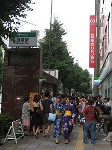 浅草界隈休日の昼ごはん-江戸通り浅草線