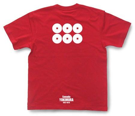 戦国の「魂」、幕末の「志」、和柄の「粋」-戦国武将家紋Tシャツ「真田幸村」