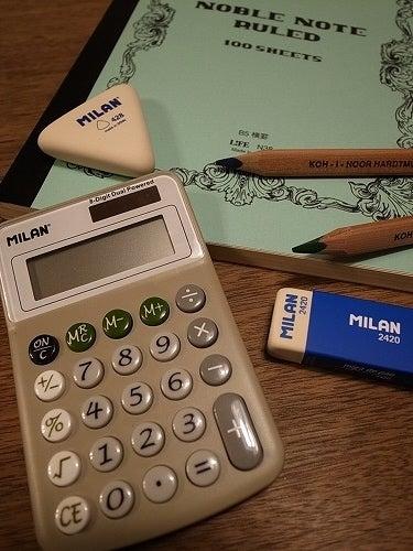 ★ 世界一周御披露目帳 ★-MILAN電卓