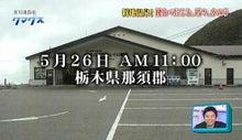 """げたにれの """"日日是言語学""""-茶臼岳ロープウェイ山麓駅"""