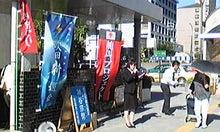 神谷宗幣オフィシャルブログ「変えよう!若者の意識~熱カッコイイ仲間よ集え~」Powered by Ameba-Image125.jpg