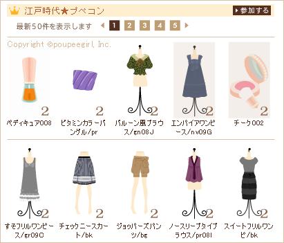 もんじゅのプペブログ-20100804
