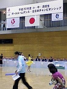 ボールルームダンス-100801_1213~01.jpg