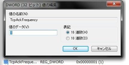 $かよ☆える-TAF