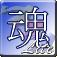 SEスロッターのスロットアプリ制作ブログ-eva