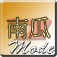 SEスロッターのスロットアプリ制作ブログ-maziharo
