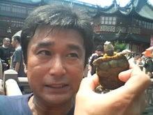 『新田純一のあっぷ だうん ロード』オフィシャルブログ powered by アメブロ-2010080110430000.jpg