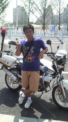 『新田純一のあっぷ だうん ロード』オフィシャルブログ powered by アメブロ-2010073113530000.jpg