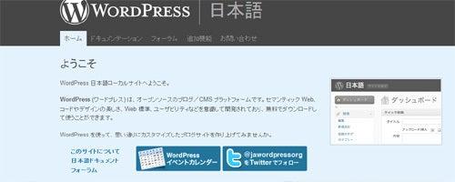 ★ラーメン占い blog★-わーどぷれす