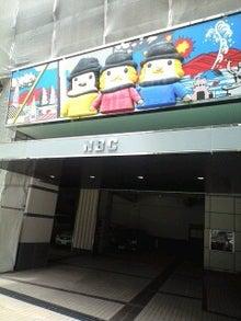 cojacoのブログ 長崎NBC放送局 月の音色 ラジオ出演-CA3A0433-0002.jpg