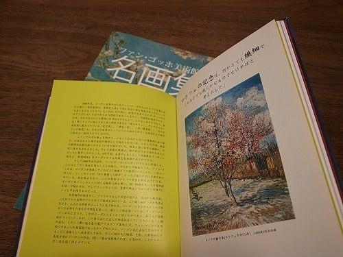 ★ 世界一周御披露目帳 ★-ガイド必須