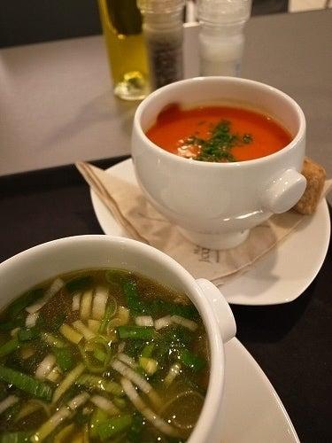 ★ 世界一周御披露目帳 ★-スープ