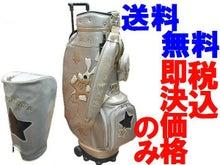 ウエサコ MUSPORTS ゴルフ の特価商品を紹介いたします★芸能人の森泉さんがモデルをつとめます★全て送料無料