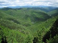 歩き人ふみの徒歩世界旅行 日本・台湾編-熊野の山