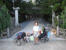 歩き人ふみの徒歩世界旅行 日本・台湾編-高野山着
