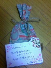 葵と一緒♪-TS3P0321.jpg