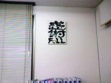 さんくふるのブログ-kansya2